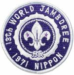 1971 World Jamboree Back Patch