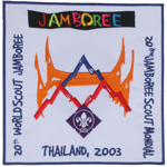 2003 World Jamboree Back Patch