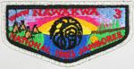 1993 Nawakwa S46