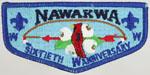 1979 Nawakwa S9