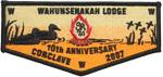 333 Wahunsenakah S33 2003