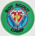 75th Anniversary Boy Scout Camp
