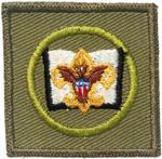 Troop Librarian 1955 - 60