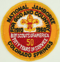 1960 Participant Pocket Patch - variety 2
