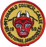 1969 National Jamboree Mt Diablo Council