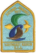 1977 National Jamboree Southeast Region Patch