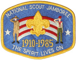 1985 National Jamboree Backpatch
