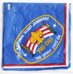 1985 National Jamboree Neckerchief