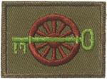 Quartermaster 1955 - 60