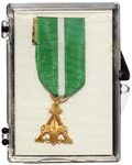 Scouter's Award #5102